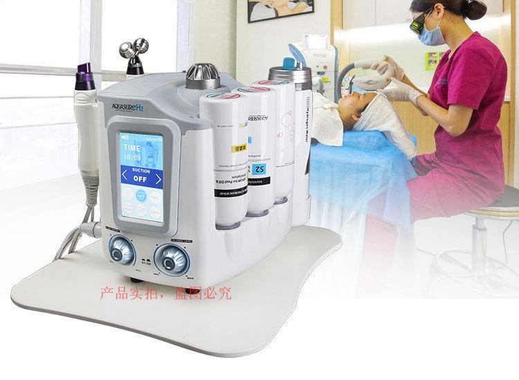 Aquasure H2 Machine